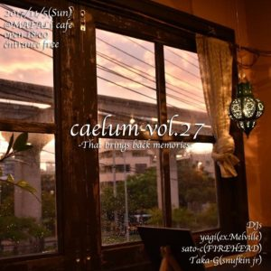 caelum Vol27.