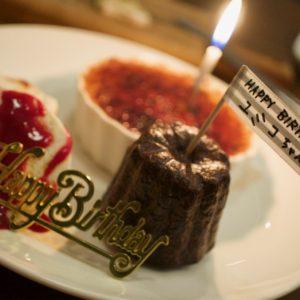 誕生日@加藤食堂さん